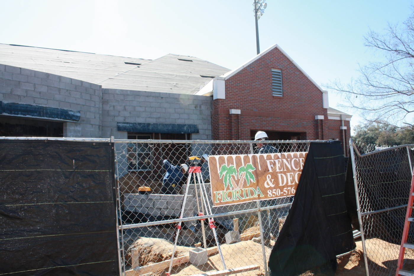 The Mary Ann Stiles and Barry Smith Team Building at the Soccer/Softball Complex. As of January 30, 2009.